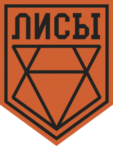 http://foxessoccer.ru/wp-content/uploads/2018/02/Foxes-233x300.png